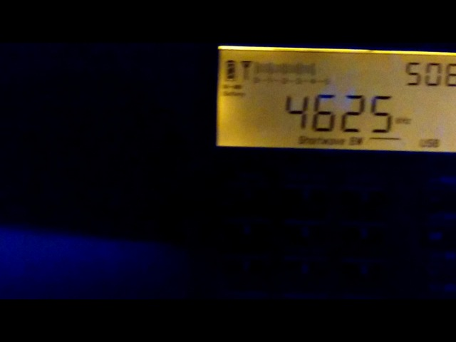 4625 kHz UVB-76 The Buzzer. Station the Army of Russia. 13.06.17