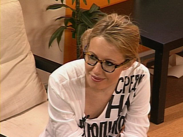 Дом-2. Город любви • 18 сезон • ДОМ-2 Город любви 1792 день Вечерний эфир (06.04.2009)