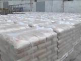 Подлля-центр Подльський цемент