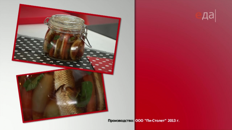 Корюшка, Маринованная в Пиве с Овощами. Smelt Pickled in Beer with Vegetables