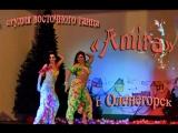 ТЕРИБЕРКА. I-й Областной Фестиваль