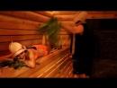 Как правильно париться в бане. Часть 1. Барвиха Барнаул