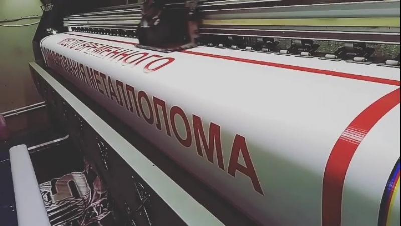 Оперативная печать баннеров Волгодонск. РА