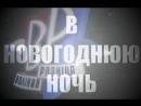 Flash-анимация Вялікая Розніца tvr.by, декабрь 2010