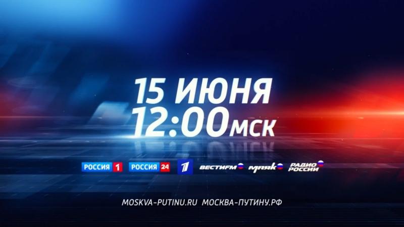 Прямая линия с Владимиром Путиным player.vgtrk.com (chunklist_w1439893784_b1800000_pd69000) (via Skyload)
