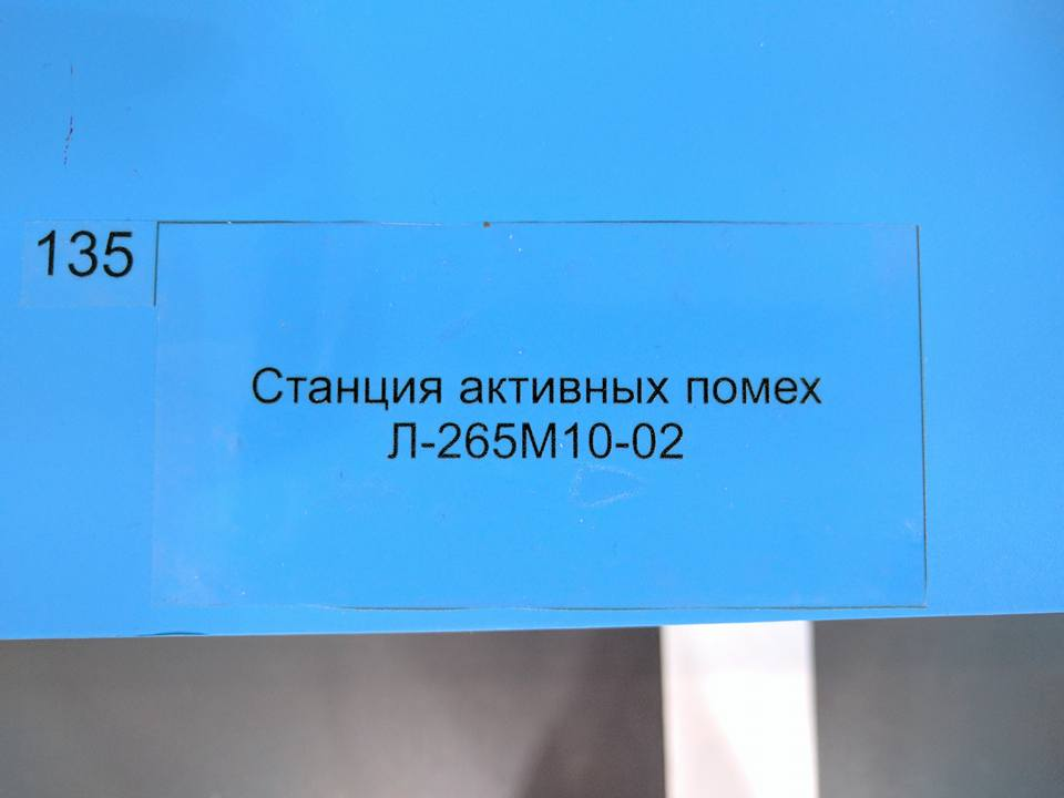 https://pp.userapi.com/c837727/v837727179/4bafb/oz9oXRaKjso.jpg