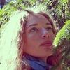 Sofya Yutkina