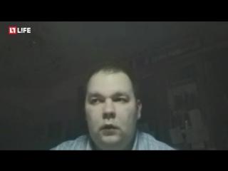 Российскому блогеру в Мексике грозит пожизненное заключение