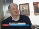 В Национальном художественном музее Беларуси откроется выставка Век Антона Бархаткова