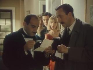 Эркуль Пуаро 1 сезон, 5 серия Квартира на четвёртом этаже
