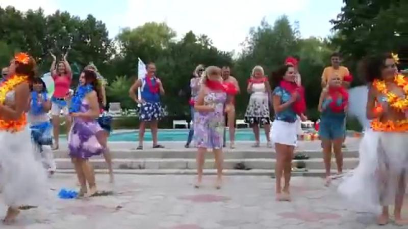 Мастер-класс Гавайские танцы Гавайская вечеринка