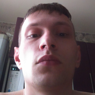 Денис Борисович