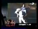 Staroetv Заставка и анонсы REN-TV, 2001 Баффи, Агенство. Льняная серия