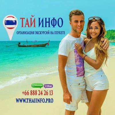 Thai Info