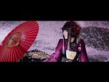 Wagakki Band - Okinotake - (Sub Kanji, Romaji, Español)