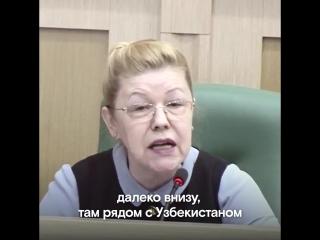 Елена Мизулина об опасностях борьбы с коррупцией