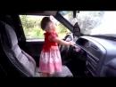 Смех продлевает жизнь! Женщина за рулём. День первый...