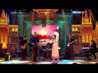 """Синяя птица. Финал. Группа """"Калинов мост"""" и Алена Коротаева (вокал). """"Родная"""""""