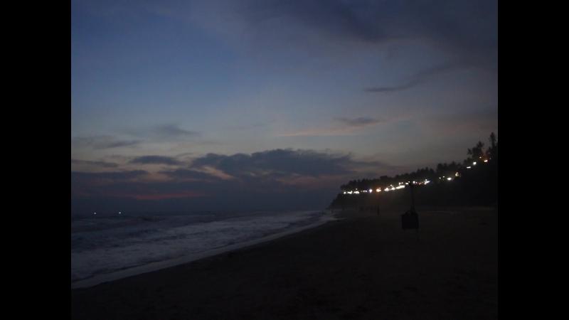Варкалийский пляж ночью (Индия, Керала)