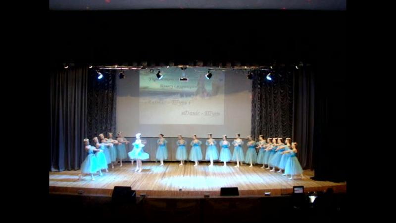 Світлячок Голубий Дунай