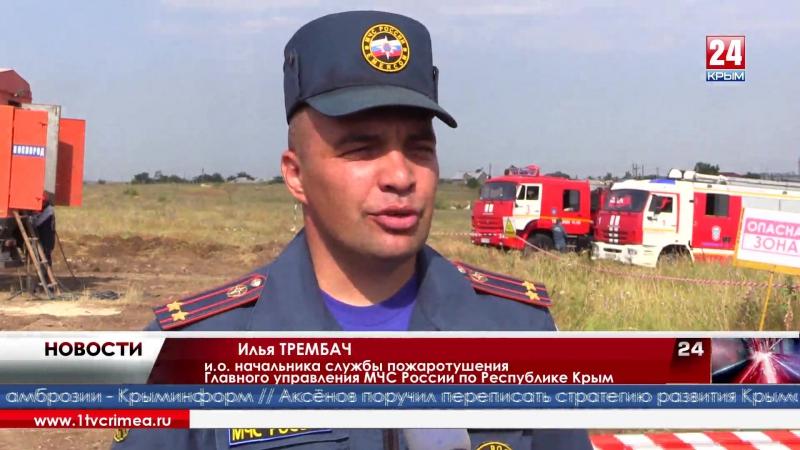 В Крыму прошла комплексная тренировка спасателей по ликвидации аварии на газораспределительной станции Крымские спасатели совмес