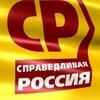 Spravedlivaya-Rossia Tyumenskaya-Oblast