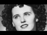 Aine Cahill - Black Dahlia