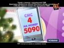 Мобильный киоск QTV (03. 2013) №2