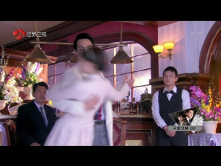 Аристократка и воровка 2 серия из 46. (Леди и лжец) 2015 Китай