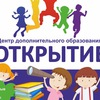 Мини-сад Ульяновск,репетиторский центр,логопед