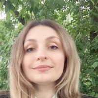 Елена Поздышева