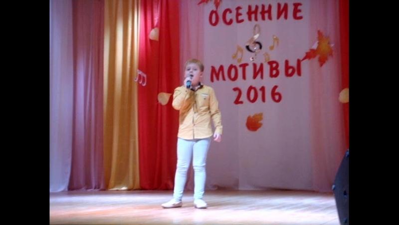 Дебютное выступление Сливницына Саши на Республиканском конкурсе 2 Осенние мотивы -2016