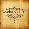 KovkaNN.RU -художественная ковка\нержавейка