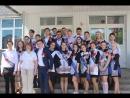 Школьный вальс. Выпуск 2017. Лицей №16