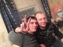 Дмитрий Ярощук. Фото №18