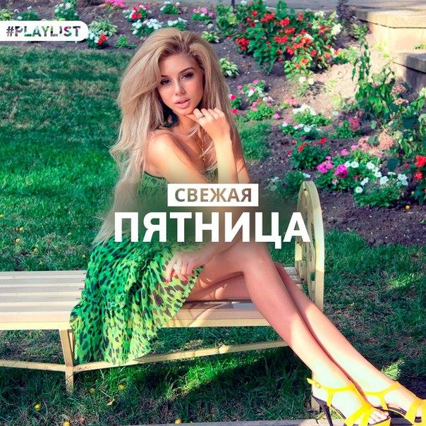 Фото №456244439 со страницы Елены Костыревой