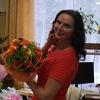 Svetlana Maximova