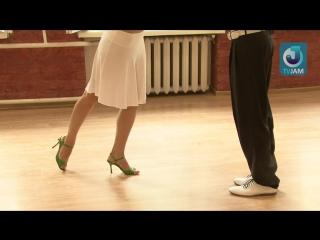 Чем занимаетесь на TVJAM  Аргентинское танго  Урок №3