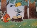 Песенка мышонка 1967 реж Юрий Прытков