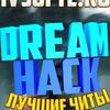 Dream_Hack