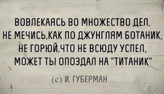 https://pp.vk.me/c837727/v837727947/d18a/WVtagLaUETQ.jpg