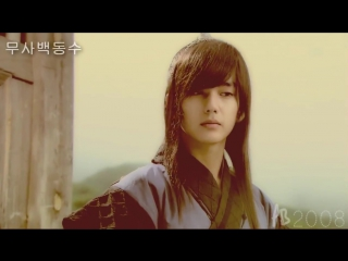(Клип-фанвидео) Воин Пэк Тон Су Musa Baek Dong Soo Warrior Baek Dong Soo 무사 백동수 Honorable Baek Dong Soo 야뇌 백동수1