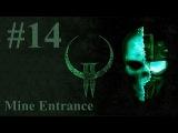 Прохождение Ultimate Quake 2 Уровень - Вход в шахту 14