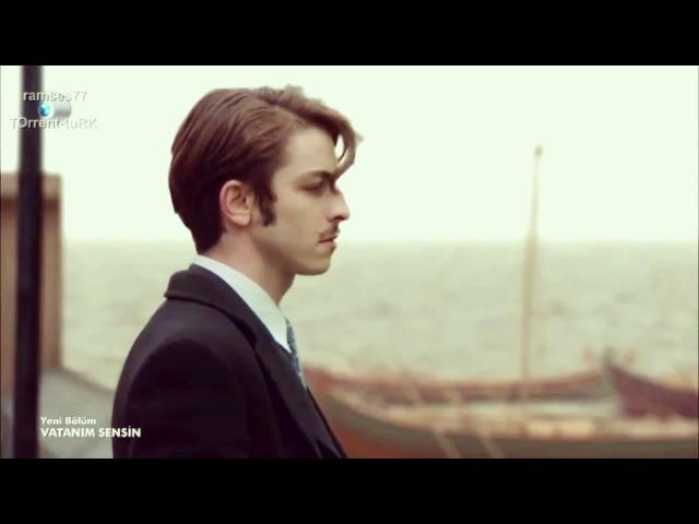 Vatanım Sensin - Hilal Leon / Hatıralar