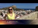 Испания Аликанте продажа квартиры в 10 минутах от центра Alicante Недвижимость в Ис