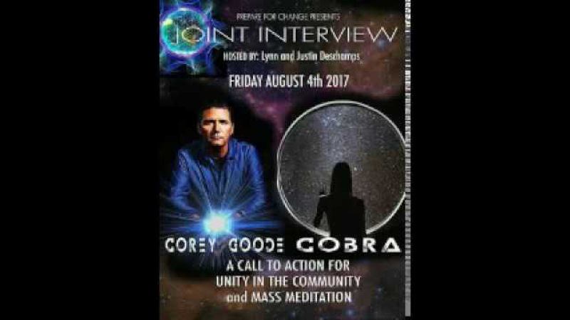 Кобра и Кори Гуд Совместное интервью, посвященное объединению работников свет ...