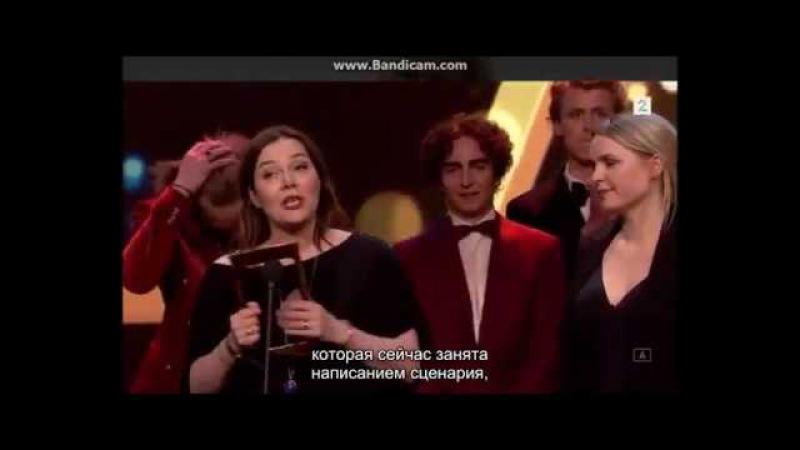 GULLRUTEN Победа O Helga Natt (Русские субтитры) | O Helga Natt's win RUS SUB