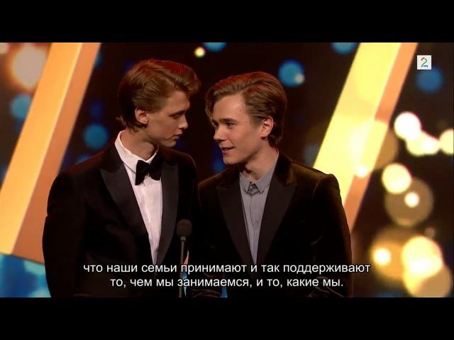 GULLRUTEN Победа Тарьяй и Хенрика (Русские субтитры) | HT win the Audience Award RUS SUB