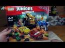 Обзор ТАЧКИ 3 - Lego Juniors Гонка Сумасшедшая восьмерка