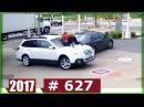 АвтоСтрасть - ДЕВУШКА отвоевала свой автомобиль у Угонщиков. Видео №627 Май 2017